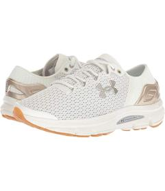 Under Armour Ivory/Ghost Gray/Metallic Faded Gold