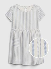 Toddler Stripe Fit And Flare Dress