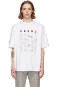 Balenciaga White Workout T-Shirt