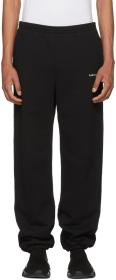 Balenciaga Black Logo Lounge Pants