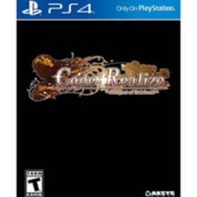 Code: Realize ~Bouquet of Rainbows~ - PlayStation