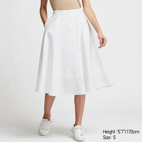 WOMEN FRONT BUTTON CIRCULAR SKIRT
