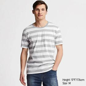 MEN SUPIMA® COTTON STRIPED SHORT-SLEEVE T-SHIR