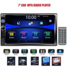 """7"""" Double DIN Touchscreen in Dash Bluetooth Car St"""