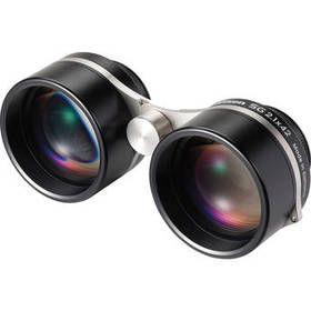 Vixen Optics 2.1x42 SG Wide-Angle Binocular