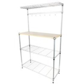 Zimtown 4-Tier Kitchen Bakers Rack Home Dining Mic