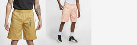 Nike Jordan 23 Engineered Men's Shorts