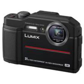 Panasonic Lumix TS7 Waterproof Tough Camera, 20.4