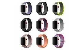 SFT Sport Loop Breathable Nylon Weave Band for App