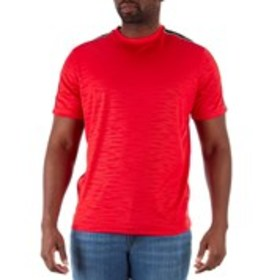 Mens Mesh Trim Active Top