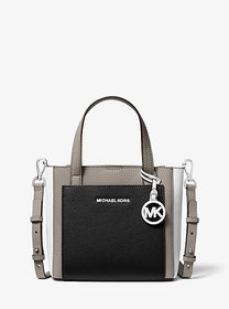 Michael Kors Gemma Small Tri-Color Pebbled Leather