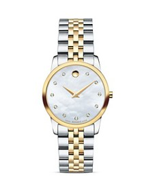 Movado - Movado Museum Classic® Watch, 28mm