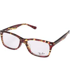 Ray-Ban Spotted Red/Brown/Yellow