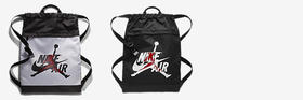Nike Jordan Jumpman Gym Sack