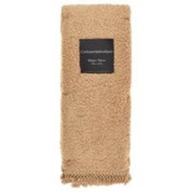 CATHERINE MALANDRINO Teagan Sherpa Throw Blanket-