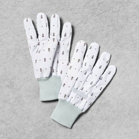 Gardening Gloves White - Hearth & Hand™ with