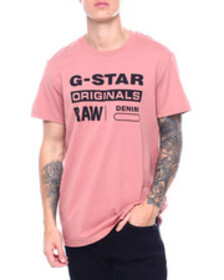 G-STAR originals tee