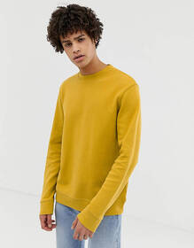 Selected Homme sweatshirt with raised neck in piqu