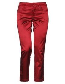 BLUMARINE JEANS - Casual pants