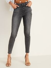 High-Waisted Button-Fly Rockstar Super Skinny Ankl