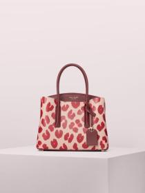 margaux leopard medium satchel