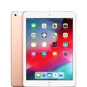 Refurbished iPad Wi-Fi + Cellular 128GB - Gold (6t