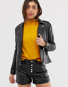 Muubaa fitted leather biker jacket
