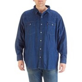 Big & Tall Denim Button Down Shirt
