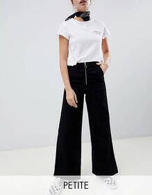 Chorus Petite Wide Leg Jeans with Exposed Zip and