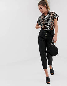 New Look tapered pants in black