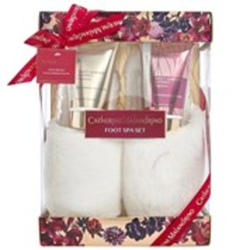 CATHERINE MALANDRINO Sweet Almond & Honey Foot Spa