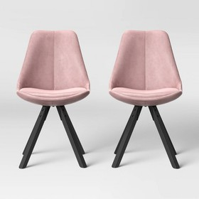 Set of 2 Russel Velvet Dining Chair - Project 62&#