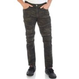 WAIMEA Mens Skinny Fit Stretch Ripped Moto Camo Je