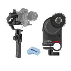Moza Air 2 3Axis Handheld Gimbal Stabilizer W/Moza