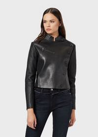 Armani Aniline nappa leather jacket with quilted d