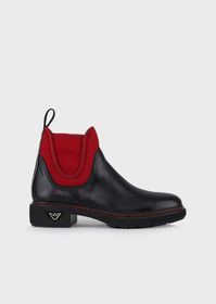 Armani Leather booties with elastic inserts