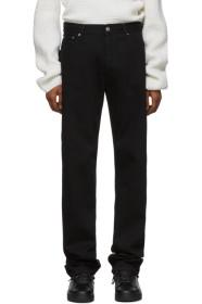 Bottega Veneta Black Workwear Jeans