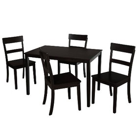5pc Beverly Dining Set - Buylateral