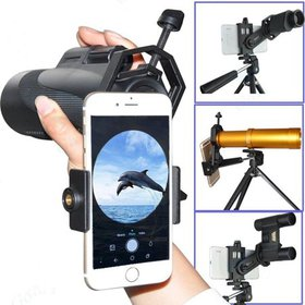 Universal Mobile Phone Adapter Holder Mount Telesc