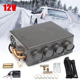 12V Universal Copper Silver Car Underdash Compact