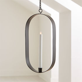 Crate Barrel Reflection Metal Oval Hanging Taper H