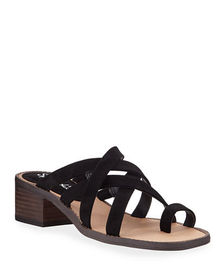Splendid Stevie Crisscross Suede Sandals