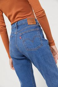 Levi's Wedgie High-Waisted Jean – Charleston Moves