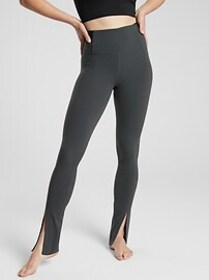Aura Split Pant in Powervita™