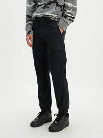 Levi's Tapered Cargo Pants