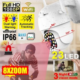 HD 1080P IP IR CCTV Camera, 500W Pixel Full Color