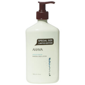 AHAVA Double Size Mineral Body Lotion 1.7 oz