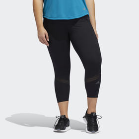Adidas How We Do 7/8 Tights (Sizes 1X - 4X)