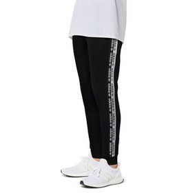 adidas Originals Reveal Your Voice Taped Pants