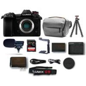 Panasonic Lumix G9 Mirrorless Camera Body, Black W